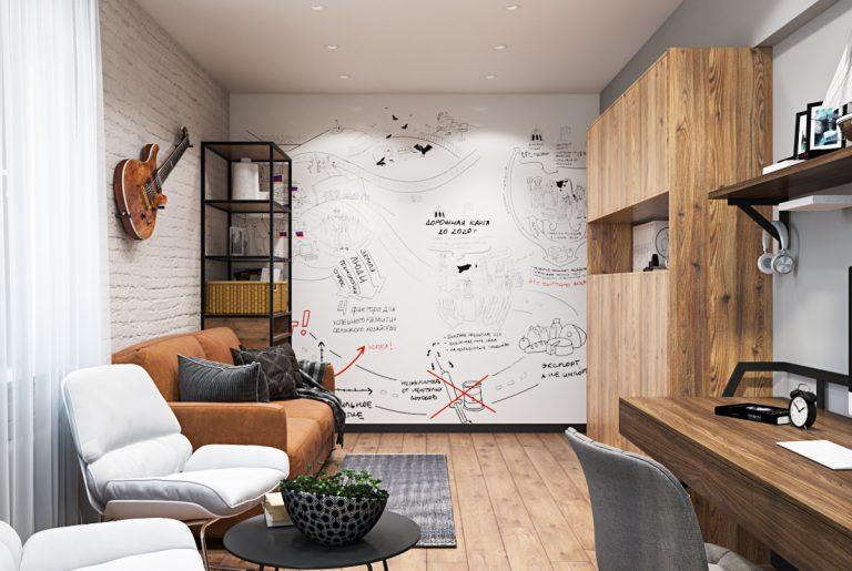 гостиная- living room