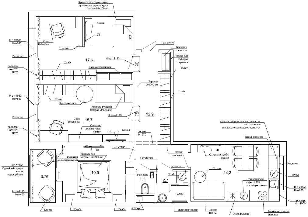 Планировка 3-х комнатной квартиры в Жемчужине Зеленограда