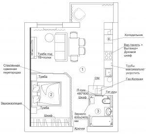 Планировочное решение 43 кв.м.
